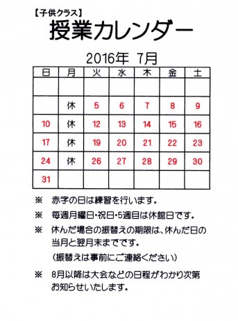 img023 (2)
